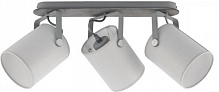 Спот TK Lighting 1623 RELAX GREY
