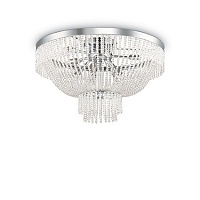 Люстра Ideal Lux 112848 AUGUSTUS