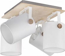 Люстра TK Lighting 1615 RELAX WHITE