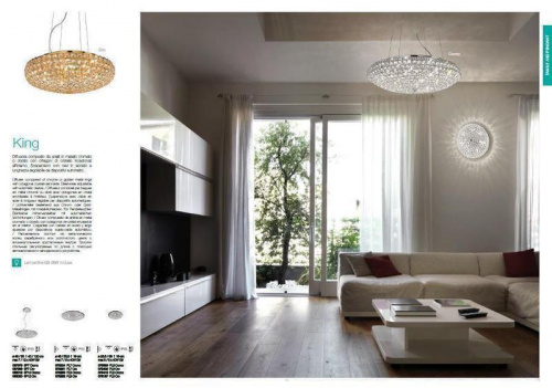 Люстра Ideal Lux 073255 KING фото 3