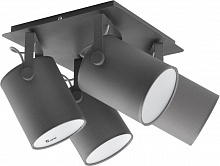 Спот TK Lighting 2682 RELAX GREY